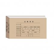 用友 U8热熔凭证封面(配套热熔装订机)