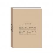 用友 全A4热熔凭证封面Z020126(配套热熔装订机)