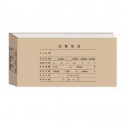 用友 发票版热熔凭证封面Z020125(配套热熔装订机)