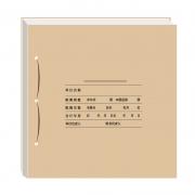 7.0账簿封面(小)Z011122(与7.1账簿配套/财务装...