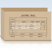 西玛A4凭证装订封面 (580-130)